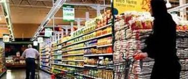 Chaco no difundirá la inflación: